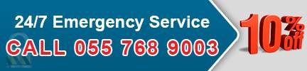 Emerygency Locksmith, Emergency Car Key